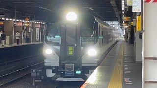 【E257系  NN出場回送】E257系5000番台OM-92編成が3点灯ハイビームで大宮駅に到着するシーン(回9555M)2021.8.21