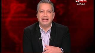 """الحياة اليوم - الإعلامى تامر أمين ... أنتشار ظاهرة لا مؤاخذة """" الحمير """""""