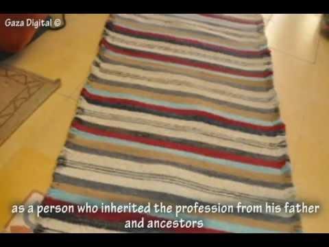 Palestinian Traditional Carpets- Gaza