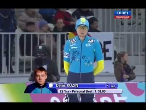 Денис Кузин (Казахстан) Чемпион Мира