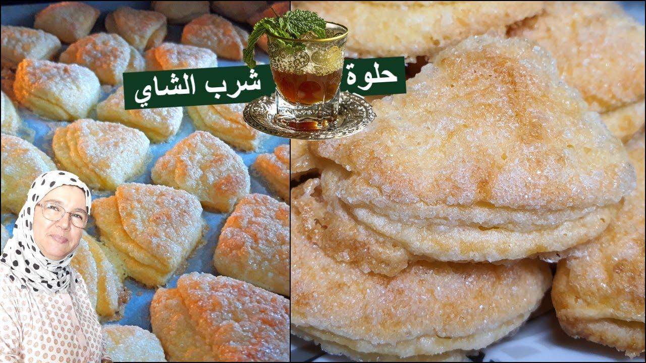 حلوة الياغورت بدون بيض لشرب الشاي سريعة مورقة وكدوب في الفم من يد الحاجة فاطمة/gateau yaourt