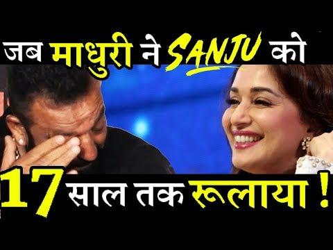 When Sanjay Dutt Cried For 17 Years Just For Madhuri Dixit !