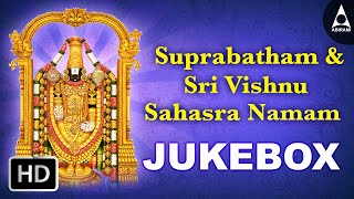 Suprabatham & Vishnu Sahasranamam Jukebox - Songs Of Vishnu - Devotional Songs