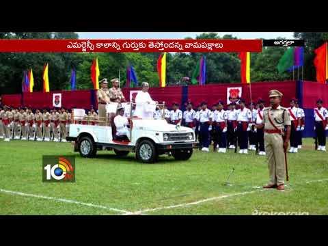 Doordarshan Stoped CM Manik Sarkar Independence Day Speech Why….? | Tripura | 10TV