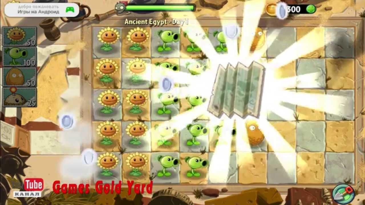 Бесплатные мини игры дурак подкидной играть онлайн бесплатно