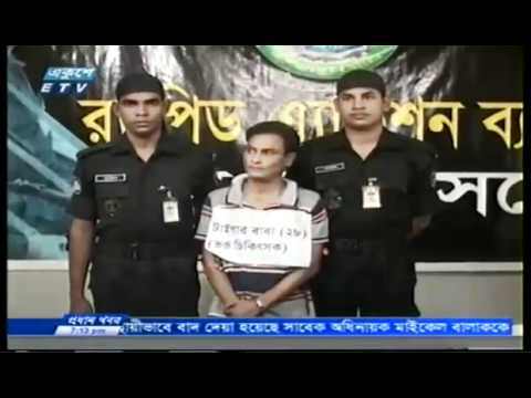 Bangladesh Crime | Tiger Baba