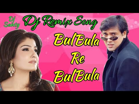 DjRemix | Bulbula Re Bulbula | 90's Best Romantic Love Dj Remix Song | Old Is Gold | ShrisantRitz |