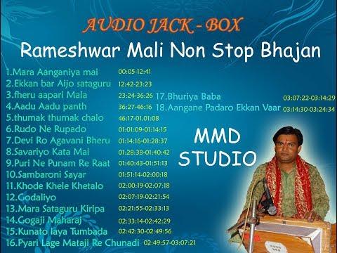 Rameshwar Mali Non Stop Bhajan | Audio JackBox | Rajasthani Hits