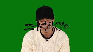 DJ IZOH : お勧めできるDJの針