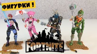 Обзор коллекционных фигурок Fortnite