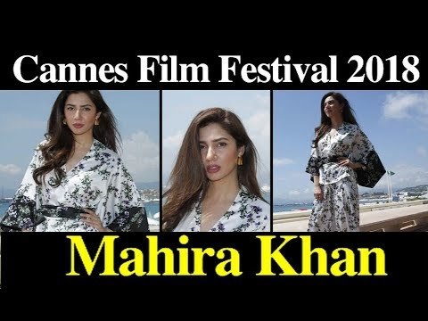 Cannes 2018: Mahira Khan is also at the Cannes Film Festival. Don't miss her sun-kissed pics