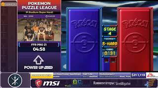 SGDQ 2017 Russian restream Pokémon Puzzle League