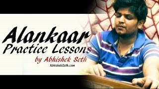 Indian Classical Music Vocal #Lesson 9 | Alankaar Practice Training | Free Hindustani music learning