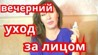 видео Антивозрастная косметика для лица – крем после 40 и 50