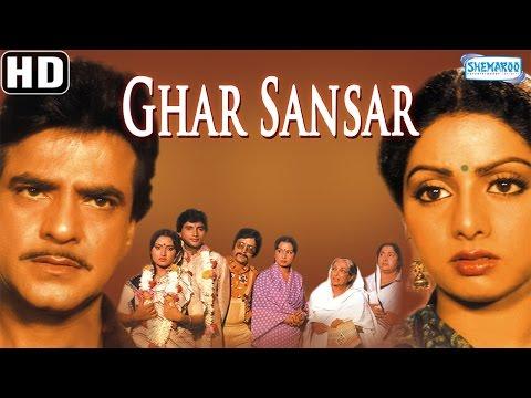 Ghar Sansar {HD} - Jeetendra - Sridevi - Kader Khan - Superhit Hindi Movie -(With Eng Subtitles)