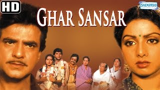 Ghar Sansar {HD} - Jeetendra - Sridevi - Kader Khan - Superhit Hindi Movie -(With Eng Subtitles)