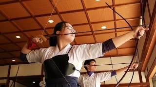 同志社大学体育会弓道部2018 PV