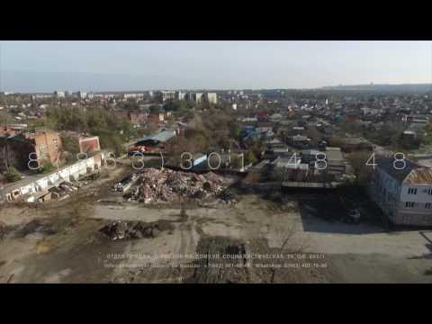 аэропорт РОСТОВ-НА-ДОНУ -> Пассажирам