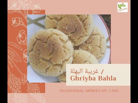 traditional-moroccan-cake-ghriyba-bahla,-gâteau-marocain-ghriyba-bahla,-حلوة-العيد-غريبة-البهلة