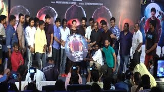 Graghanam Movie Audio Launch | Kreshna | Chandran | Nandini Rai | Elan | LiveOnHeavenTv