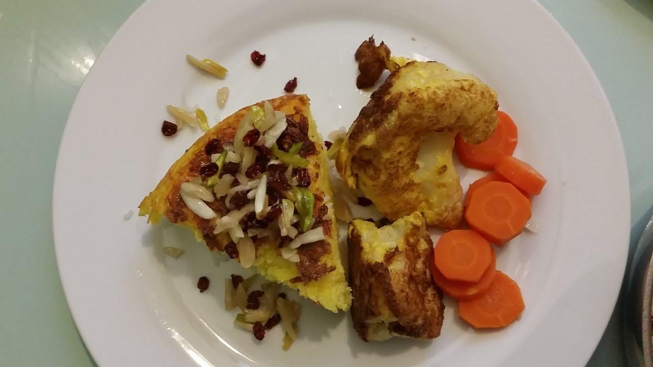 persische kochrezepte-vegetarisch-tah-chin(ته چین ) - youtube - Persische Küche Vegetarisch