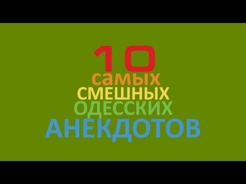Анекдоты про Чапаева. Самые смешные анекдоты про Чапаева