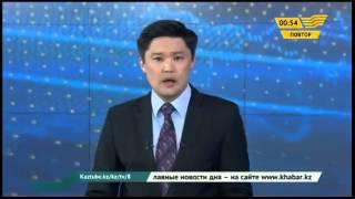 Выпуск новостей ХАБАР 21:00 от 15/06/2015