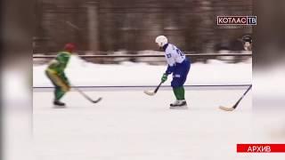 Хоккей (19 12 2017)