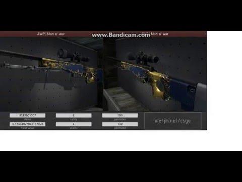 как осмотреть оружие с кс го без входа в игру