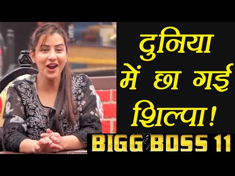Bigg Boss 11: We Stand By Shilpa hashtag BREAKS WORLD RECORD ! | FilmiBeat
