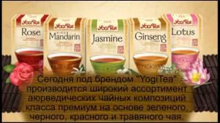 "Чай ""YogiTea"" (044) 353-97-90"