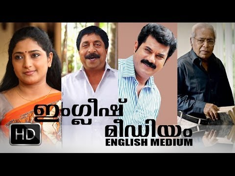 English Medium Malayalam Full Movie High Quality