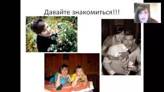 Между нами девочками! Анжела Перевалова 7 02 2015