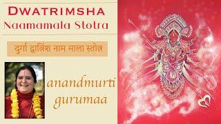 Dwatrimsha Naamamala Stotra | 32 Names of Durga | Durga Mantra | Durga Puja