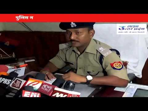 Robbery and Murder A routine in Mainpuri District - Live Uttar Pradesh