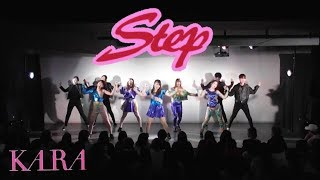 20180616 KARA 카라 STEP 수텝 by K-POP COVER DANCE Mercie