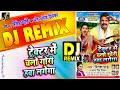 Tractor Me Chalo Gori Hawa Lagega (Ritesh Pandey, Antra Singh Priyanka) Mp3 Dj Song