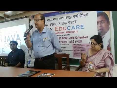 Atrix Educare Seminar At Bagnan College Youtube