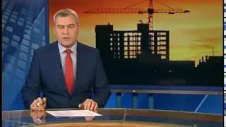 Дмитрий Миронов внёс в областную Думу законопроект в защиту обманутых дольщиков