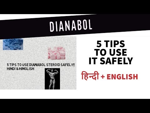 5 tips to use Dianabol safely to gain muscle || SUBSCRIBE TODAY for HIDDEN info|डाइनाबॉल स्टेरॉयड||