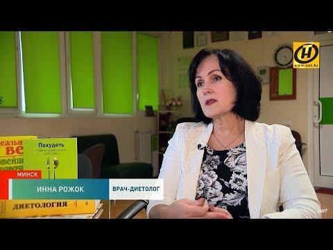 Интервью каналу ОНТ по статистике ожирения