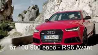 Audi A6 2014 рестайлинг - видео обзор Александра Михельсона