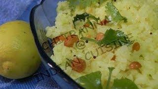 Kannadiga Recipes : Nimbe Hannina Chitranna | Lemon Rice