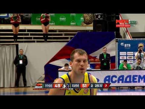 Basket players Marko Todorovic VTB 2016 17 01