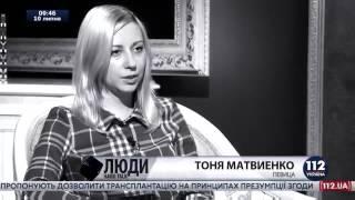 Тоня Матвиенко, украинская певица(, 2015-07-10T13:36:25.000Z)