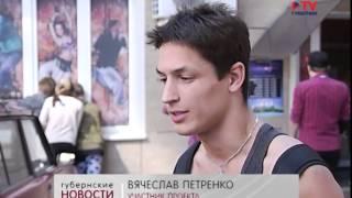 Кастинг шоу «Танцы» на ТНТ Воронеж