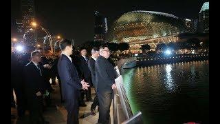 Kim Jong-un pasea por Singapur antes de su reunión con Donald Trump