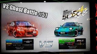 [WMMT5DX+] VS Ghost Battle #51 - TBNR★
