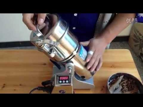 small spice herb grinding machine