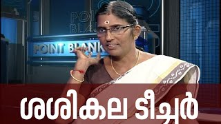 Point Blank With Sasikala Teacher 19/09/16